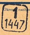 Bezirk stamp of type 1-boehmen-maehren