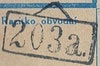 Bezirk stamp of type 100-a-top
