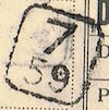 Bezirk stamp of type 7-kapatu-ukreine