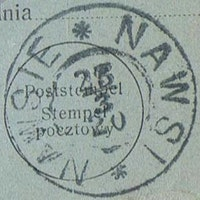 Image of the stamp type D15.